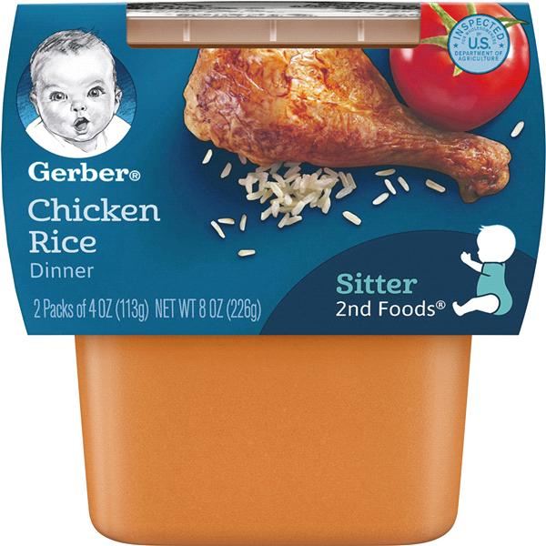 Gerber 2nd Foods Nutritious Dinners Chicken Rice 2 35 Oz Packs