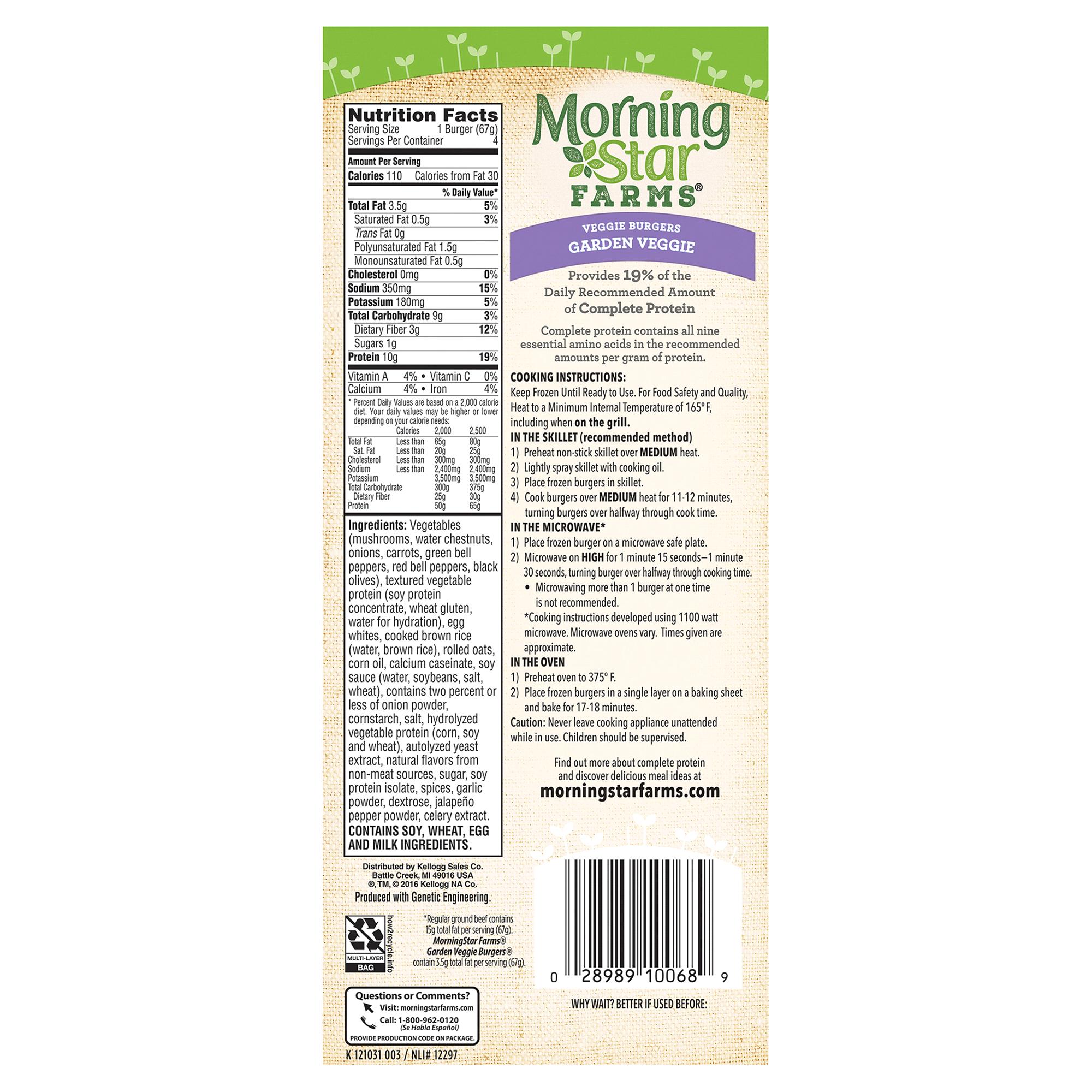Nice MorningStar Farms Garden Veggie Patties 9.5 Oz   Meijer.com Ideas