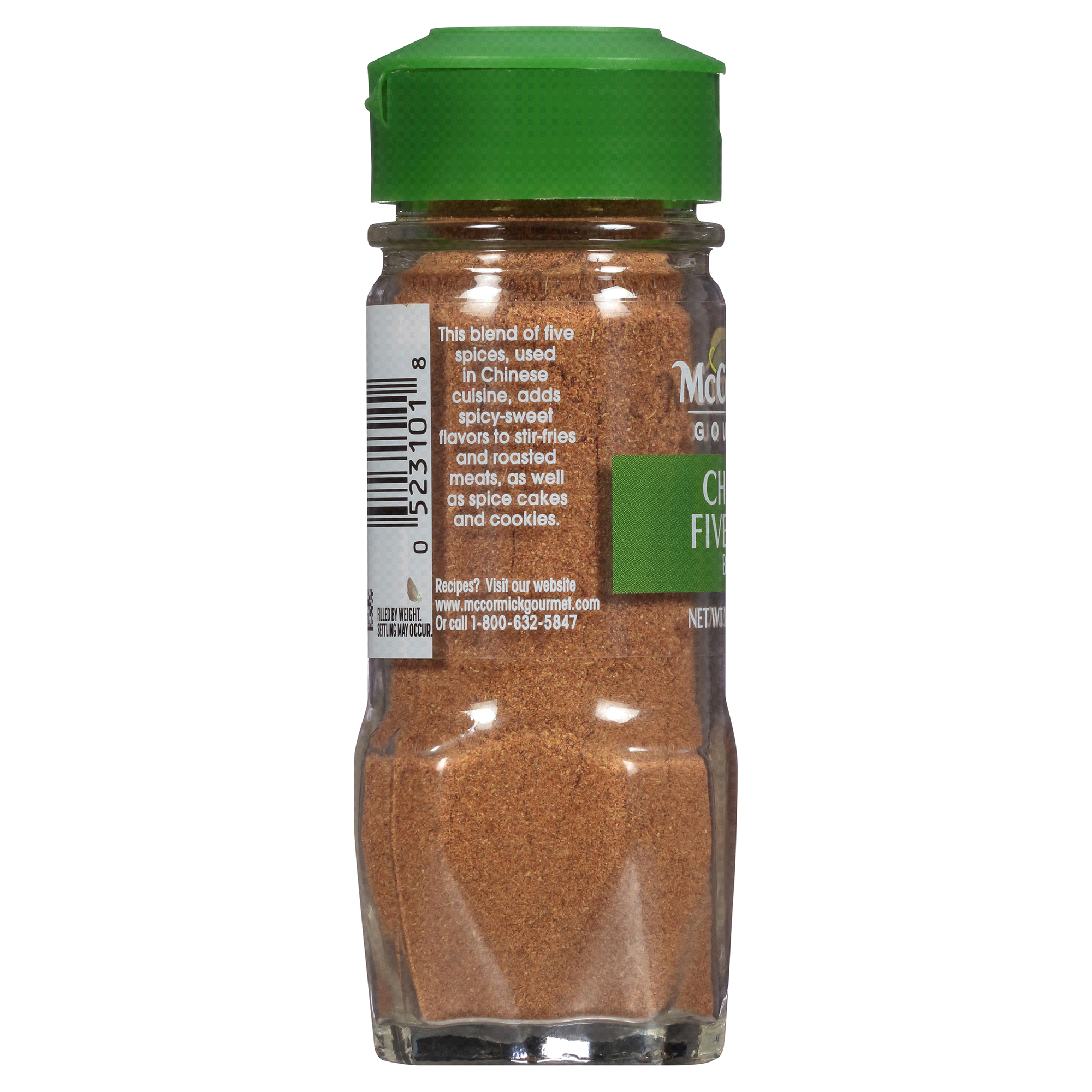 McCormick Gourmet Chinese Five Spice Blend 1.75 oz | Meijer.com