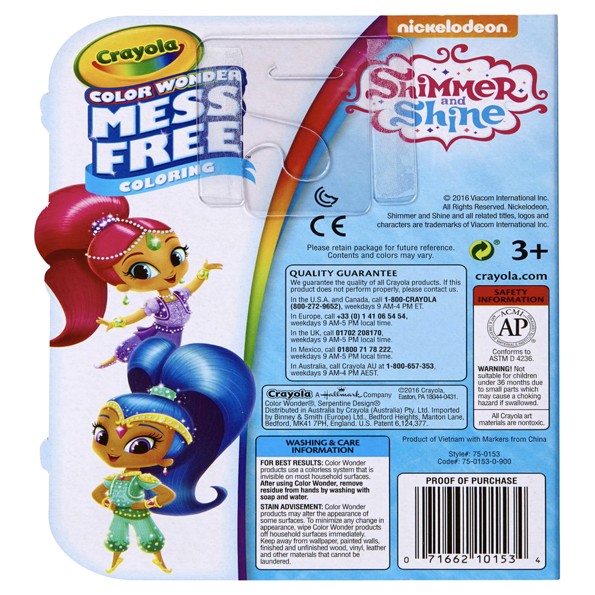 Crayola Color Wonder Shimmer & Shine On the Go Coloring Pages ...