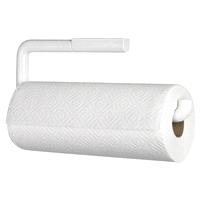 Interdesign Towel Holder White