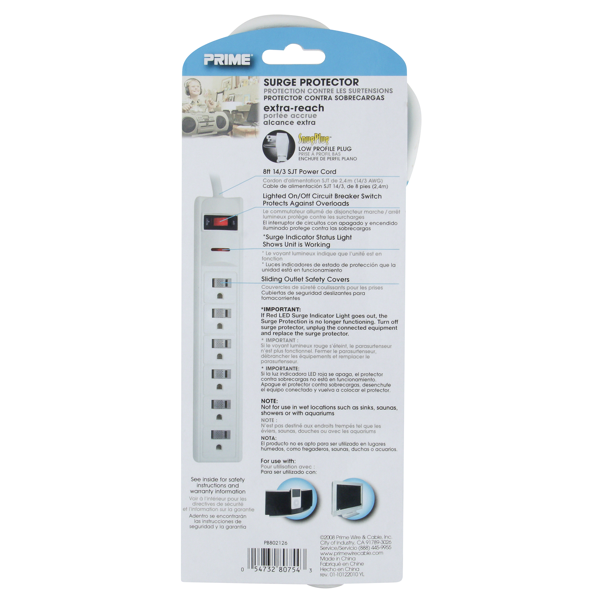 Prime 6 Outlet Surge Protector - White - PB802126 | Meijer.com