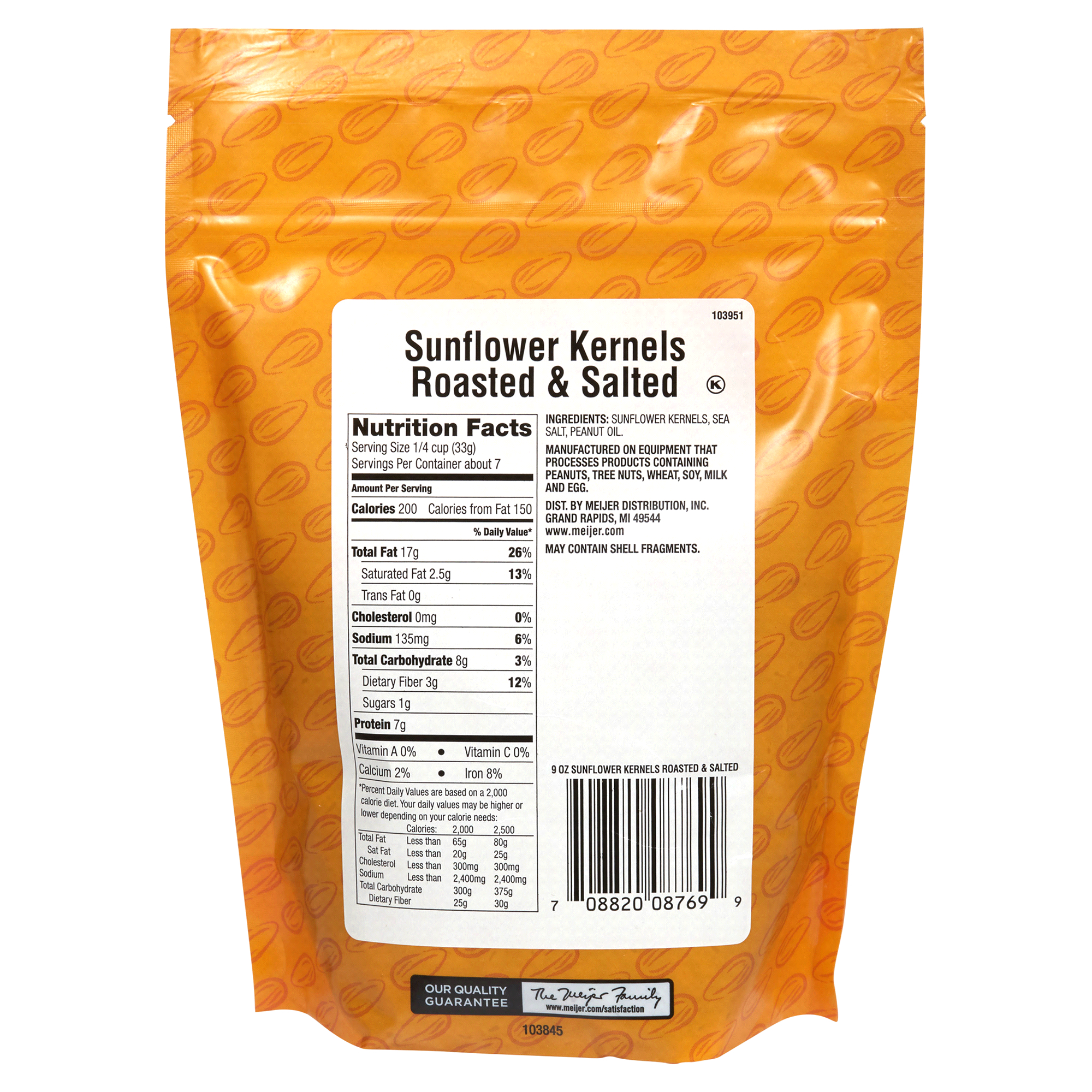 Meijer Roasted Salted Sunflower Seeds 9 Oz French Fries 2000 150 Gr