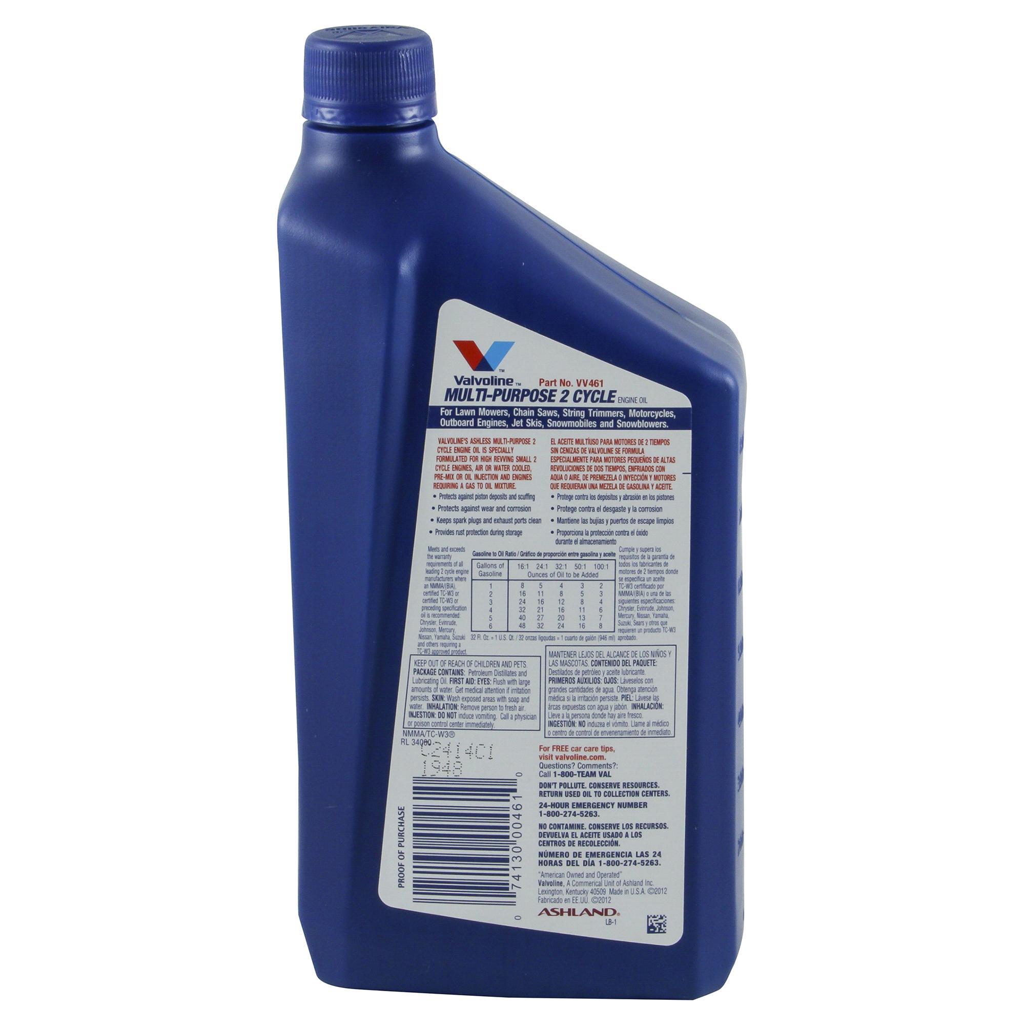 Valvoline Multipurpose 2 Cycle Oil Quart