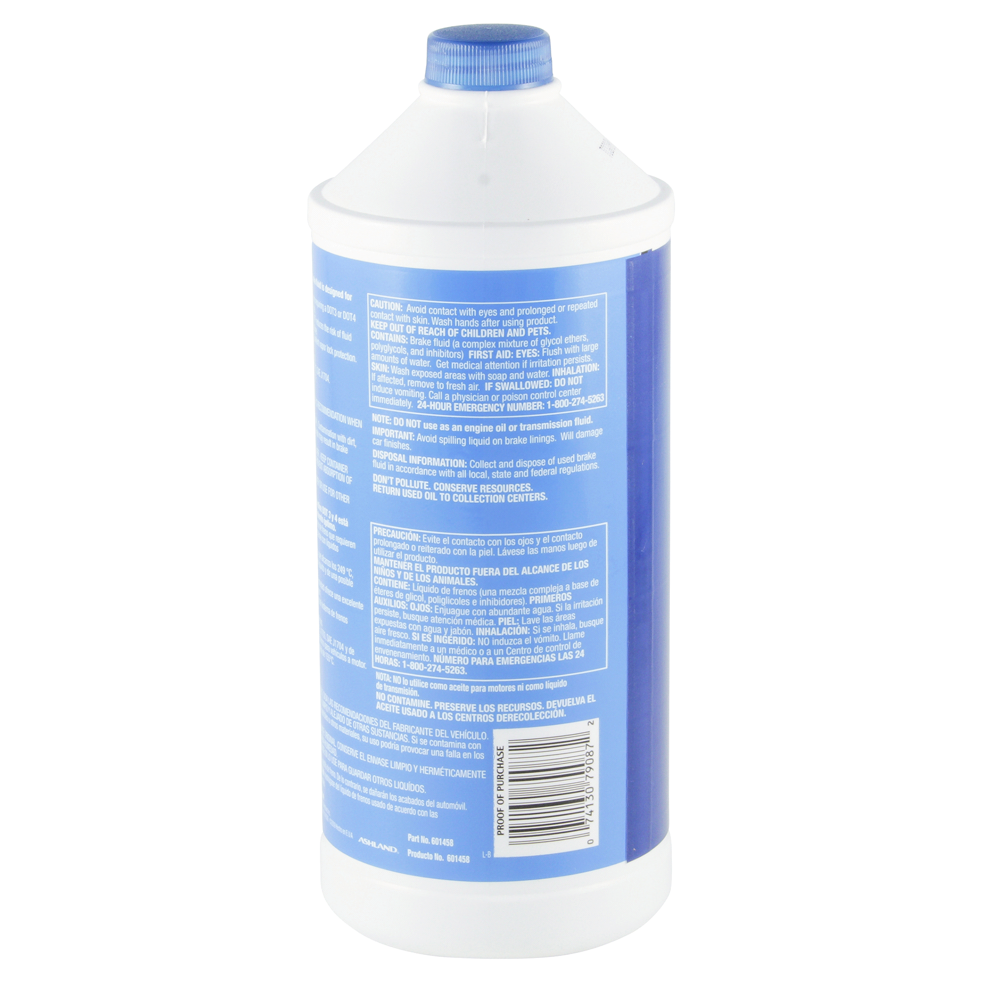 Valvoline Dot 3 & 4 Brake Fluid 32 oz | Meijer.com