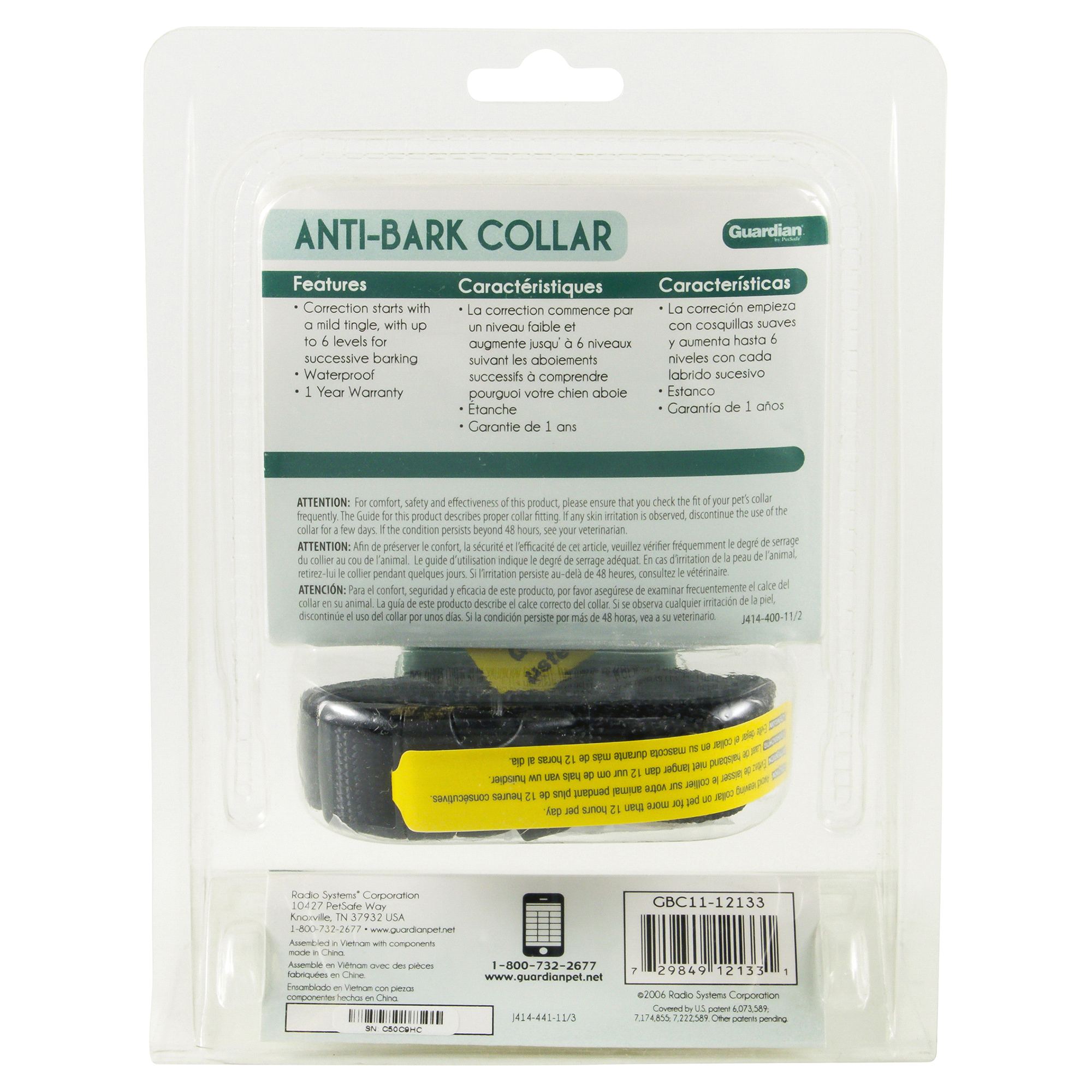 Guardian bark control collar meijer sciox Image collections