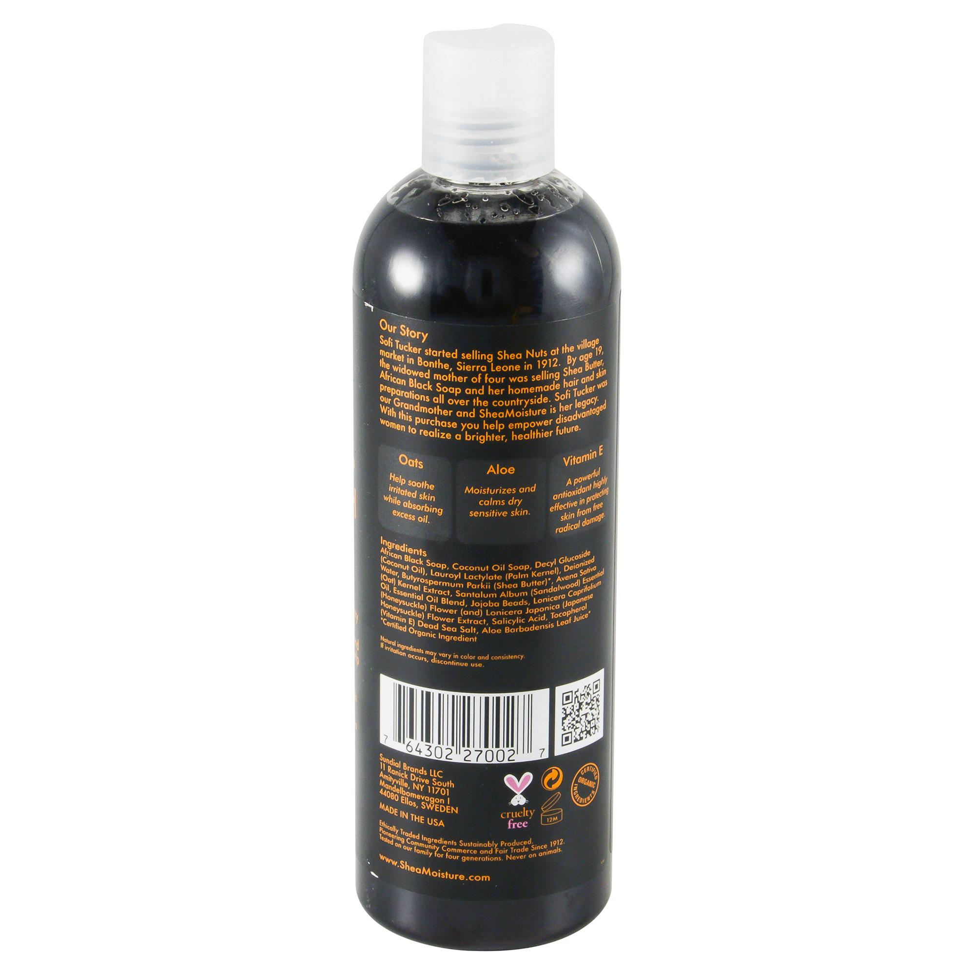 SheaMoisture African Black Soap Wash 13 oz | Meijer.com on